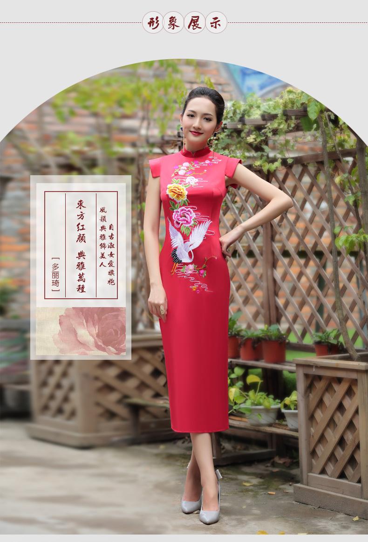 东方红颜 典雅万种(二十三) - 花雕美图苑 - 花雕美图苑