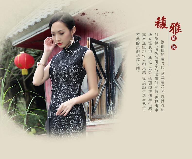 东方红颜 典雅万种(六) - 花雕美图苑 - 花雕美图苑