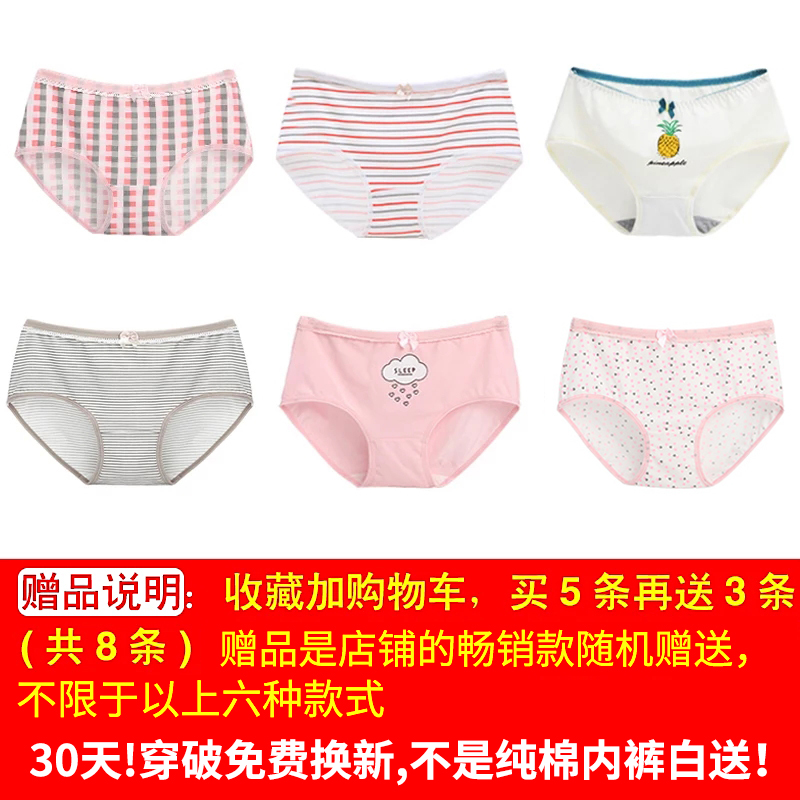 b8e9cee3f69 Langsha sexy mid-waist seamless briefs underwear women s cotton 裆 100%  cotton non-antibacterial less ladies large size