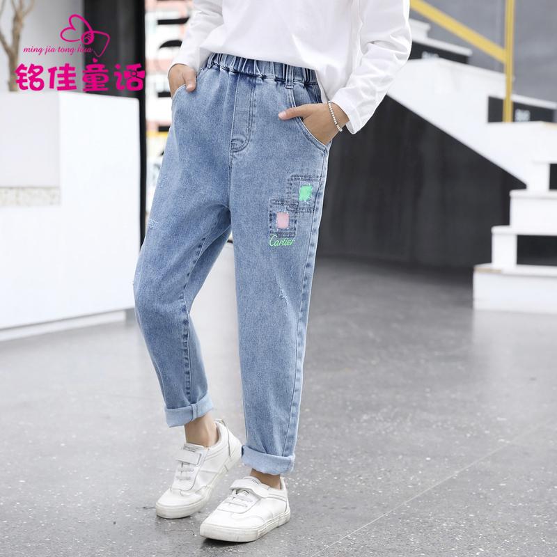 2020 cô gái mới phong cách nước ngoài mùa xuân trẻ em phiên bản Hàn Quốc của quần áo trẻ em nữ lớn của thủy triều trong trẻ em lớn mùa xuân và mùa thu mặc quần jean - Quần jean