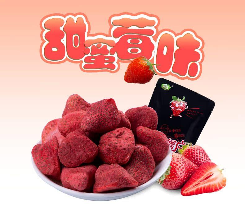 草莓x1_01.jpg