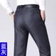 Quần lửng nam công sở giản dị mặc quần tây mùa xuân và mùa hè size lớn Quần nam cạp cao quần dài miễn phí phù hợp với quần mỏng - Quần