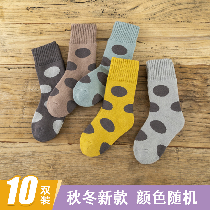 Big Wave Point 5 Pairs Of The Same Paragraph Random Color To Send 5 Pairs [terry Extra Thick 10 Pairs]