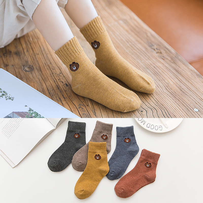 AUTUMN AND WINTER MODELS (LITTLE BEAR MODELS) 5 PAIRS