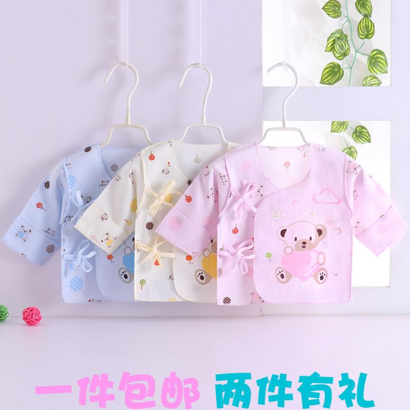 新生儿夏装服夏季衣服初生宝宝半背衣薄款纱布上衣婴儿和尚0-3月