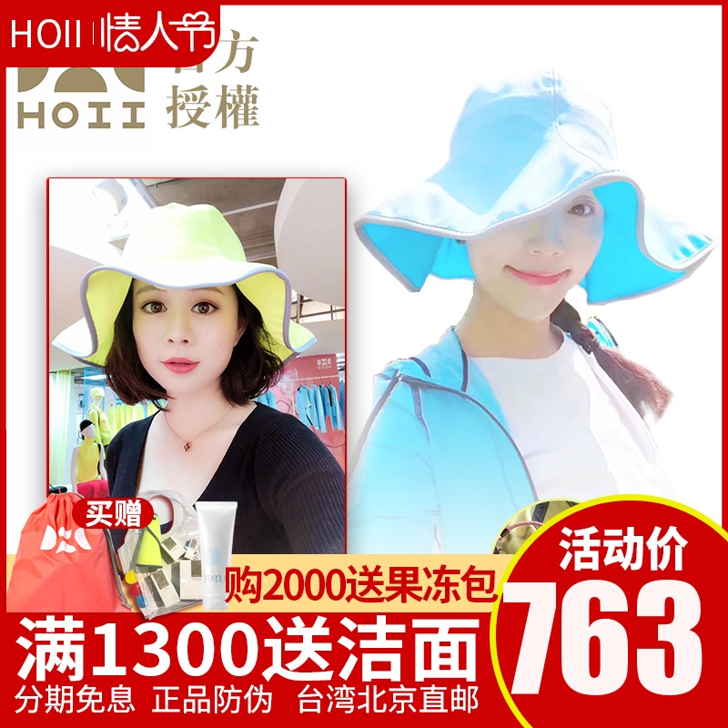 a78e73667a677 ... Taiwan after benefit hoii sun hat petal hat lotus leaf big hat visor cap  folding portable ...
