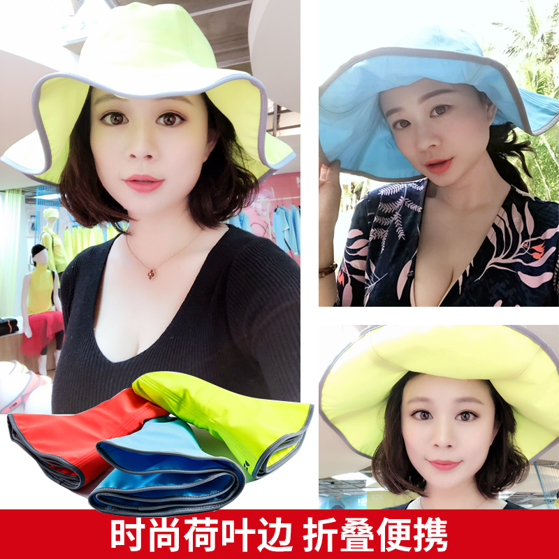 60923f3121f98 Taiwan after benefit hoii sun hat petal hat lotus leaf big hat visor cap  folding portable