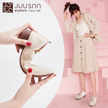 Jusheng 2019 new fall soft leather low-heeled leather shoes British style small wild shoes thick with female shoes female models fall