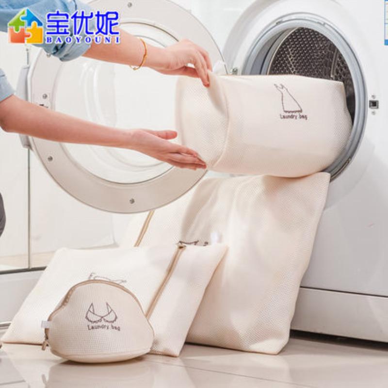 宝优妮洗衣袋洗衣机专用家用护洗袋内衣加厚防变形网兜洗衣服网袋