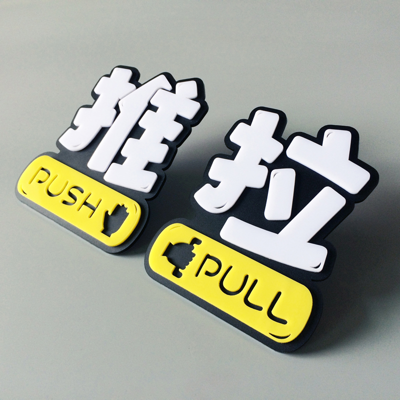 Push And Pull One Each