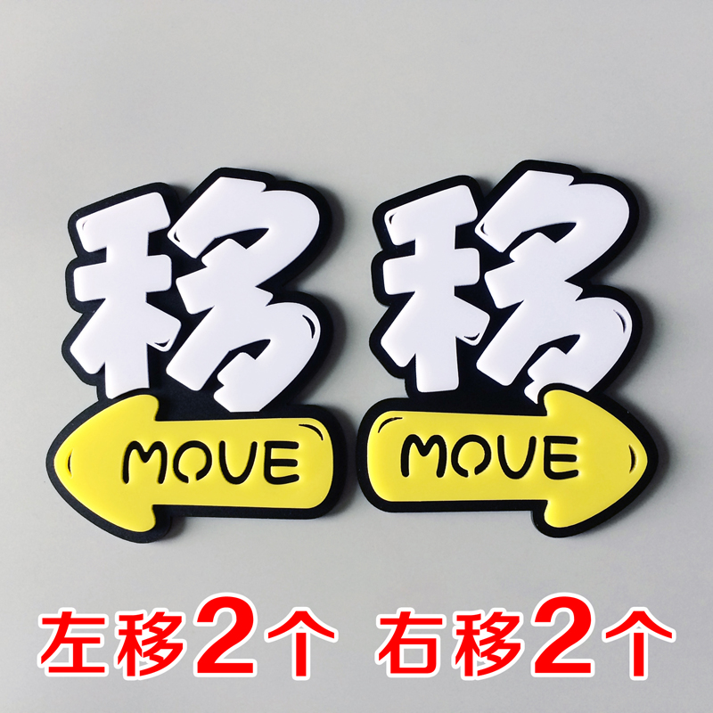 Move 2 Left And Right