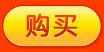 Pantalon collant jeunesse KH5904 en nylon - Ref 776748 Image 6