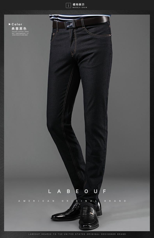 Labov Mùa Xuân Hè Thương Hiệu Kinh Doanh Bình Thường Jeans Nam Mỏng Straight Slim Quần Trung Niên Quần của Nam Giới