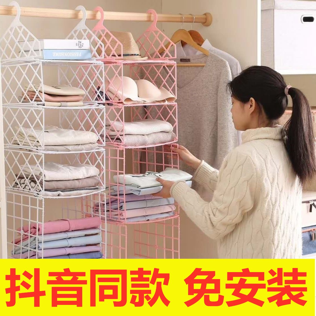 Bag rack for hanging bags Storage net red dormitory clothes wardrobe Next to the rack for storing clothes storage locker