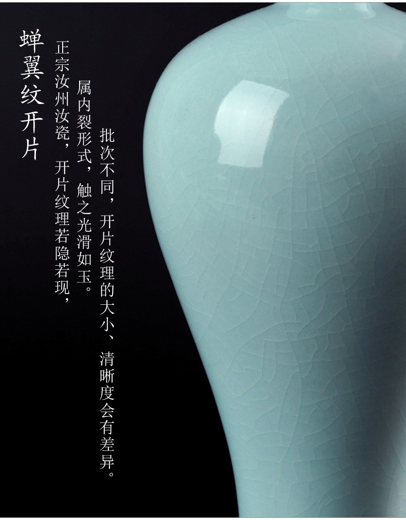 Your up porcelain vase Chinese contracted archaize sitting room classical porcelain vases celadon household decorative furnishing articles may bottle