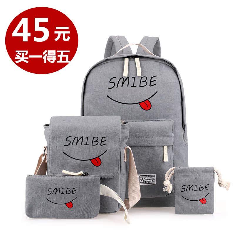 韩版小学生书包4-5-6年级初中帆布双肩包女生大童旅游背包休闲包