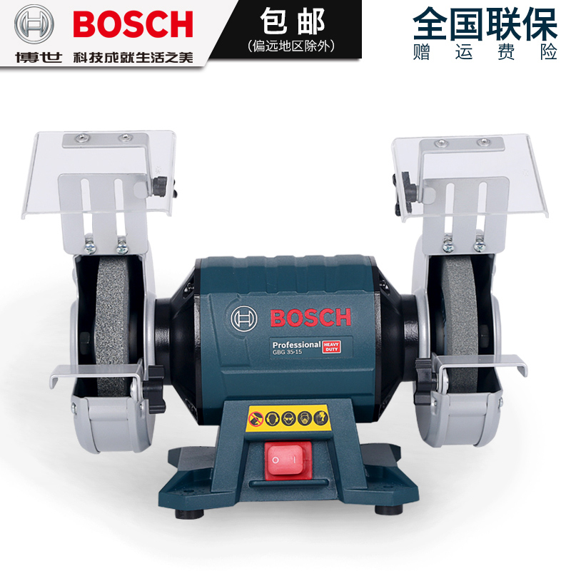 Brilliant Bosch Table Grinder Gbg35 15 Vertical Grinder Gbg60 20 Small Metal Electric Grinder Alphanode Cool Chair Designs And Ideas Alphanodeonline