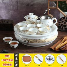 Chaozhou 10-inch ceramic blue and white porcelain bone china living room home 4 people round Kung Fu tea set with tea tray set