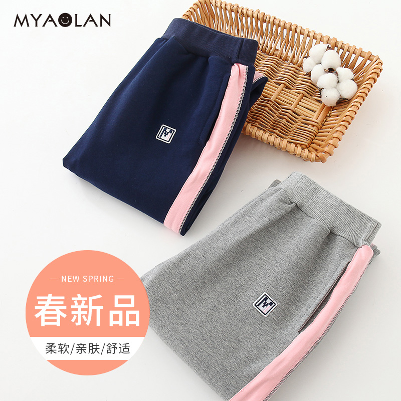 Girls spring long pants spring pants loose pants loose spring and autumn sweatpants in the big child cotton Korean version