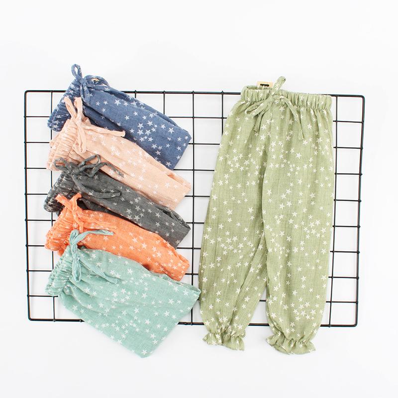 九九宝贝儿童夏季薄款麻棉防蚊裤