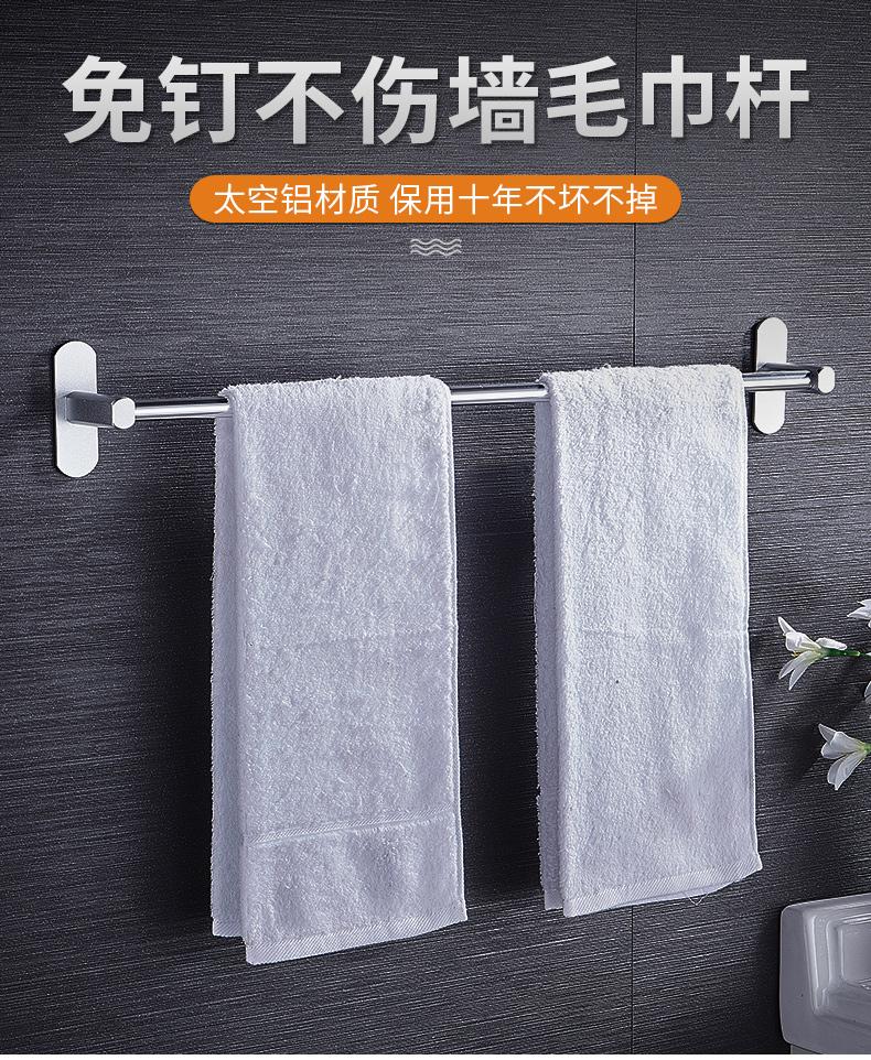 毛巾架免打孔化妆室浴室架子太空铝毛巾桿单杆厨房厕所壁挂置物架详细照片