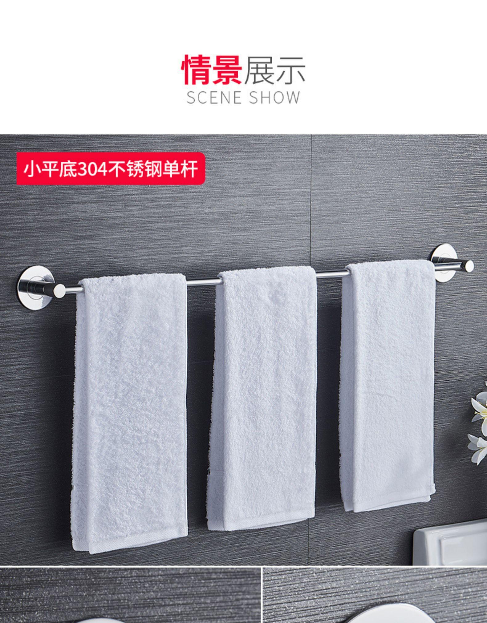 免打孔毛巾架挂桿不锈钢毛巾桿单杆加长化妆室厕所浴室置物架详细照片