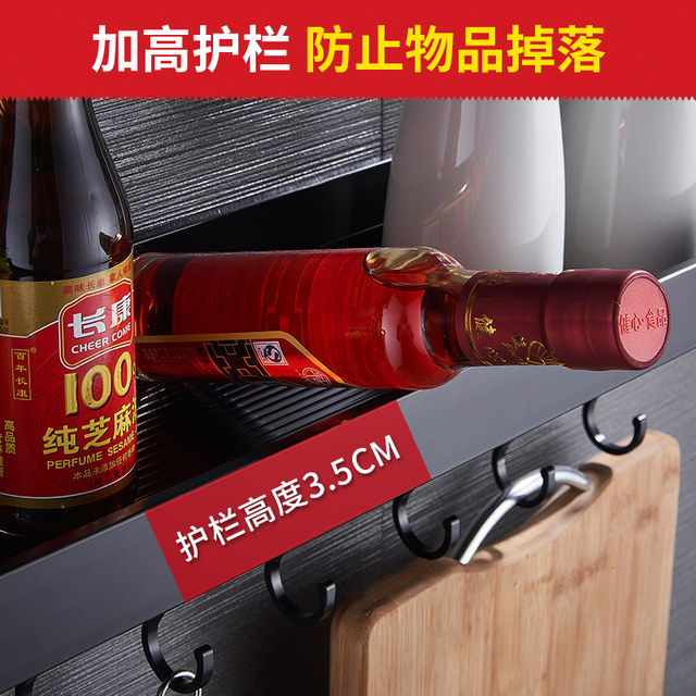 Black kitchen wall hung shelf Wall Free puncturing home storage shelf storage rack seasoning sauce