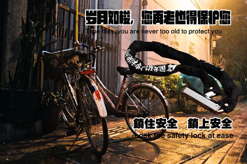 Antivol pour vélo et scooter - Ref 2404232 Image 9