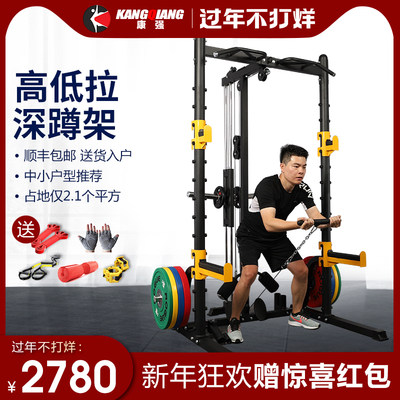 Kang Qianglong gantry multi-function lying 卧 freexis G305 comprehensive training machine weight bed fitness equipment set