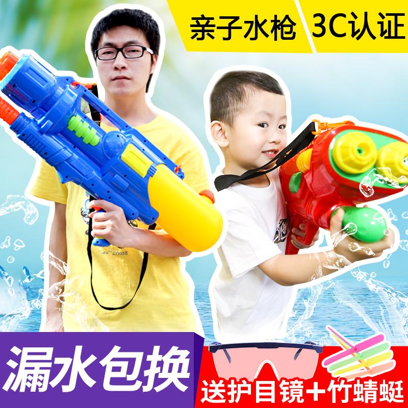 Детские Водяная пила пакет детские Утопление в воде, взлет взрослых мужские и женские Ребенок кричит