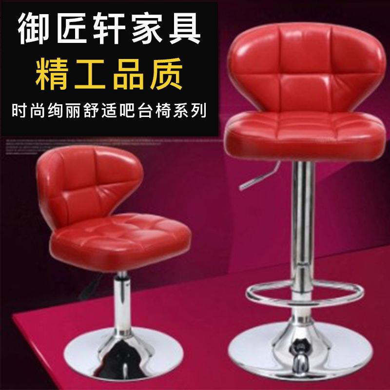 European Bar Chairs Bar Chairs High Chair Tables And Chairs Cash Bar Stool  Lifting And Rotating