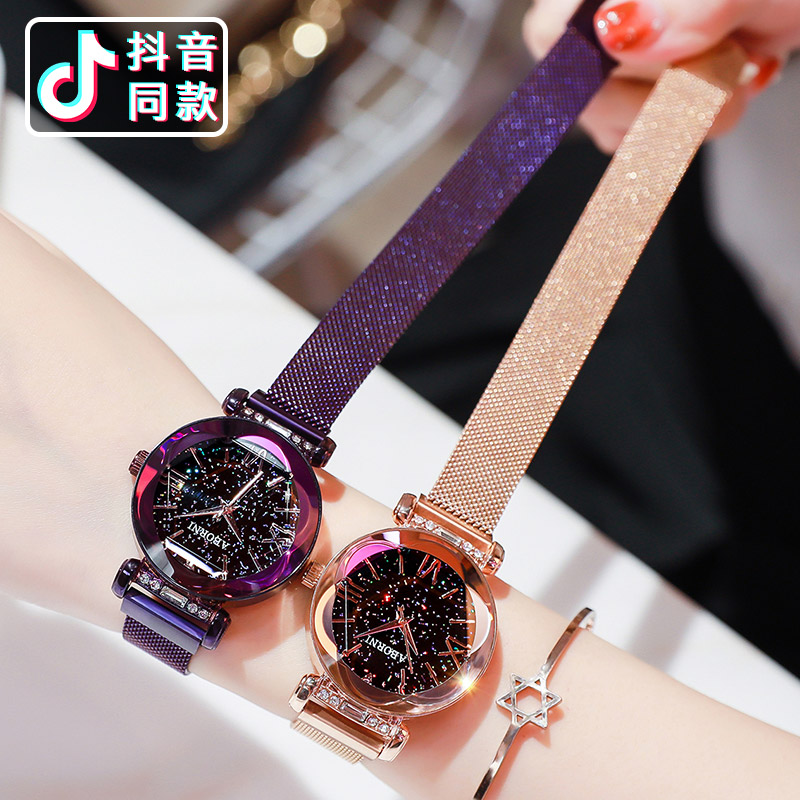 Montre bracelet pour Femme ABORNI    - Ref 3274517 Image 2