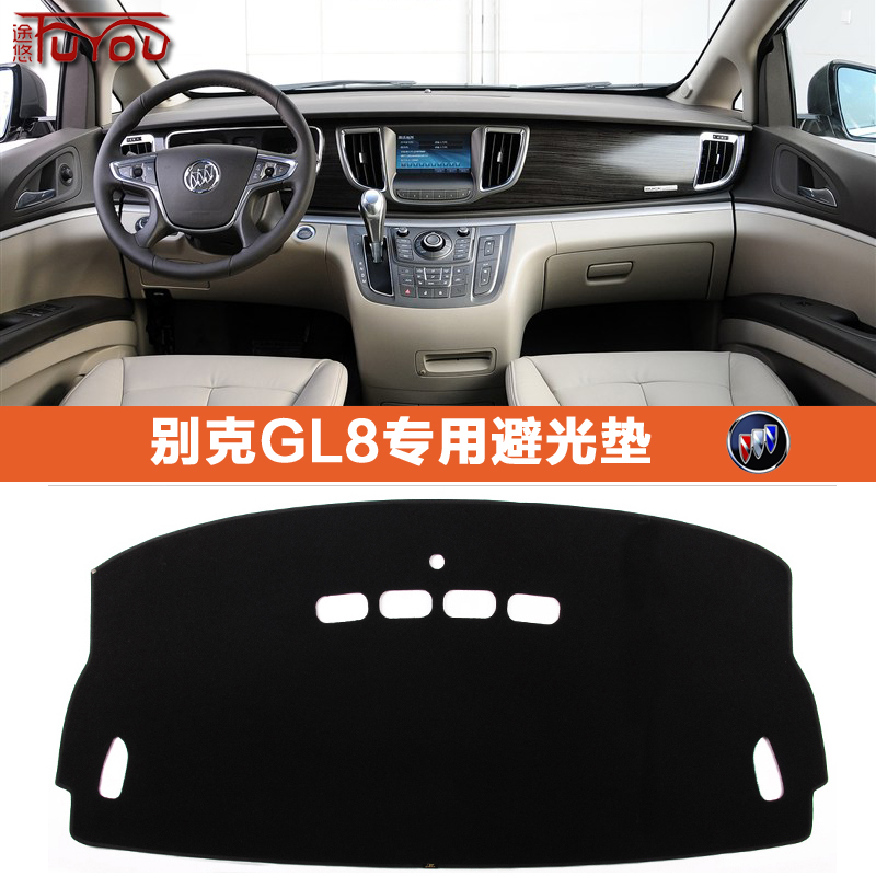 Buick's new GL8 Lu Zun version of the automotive instrument table mat light-absorbing pad in the control workbench sun insulation shade.