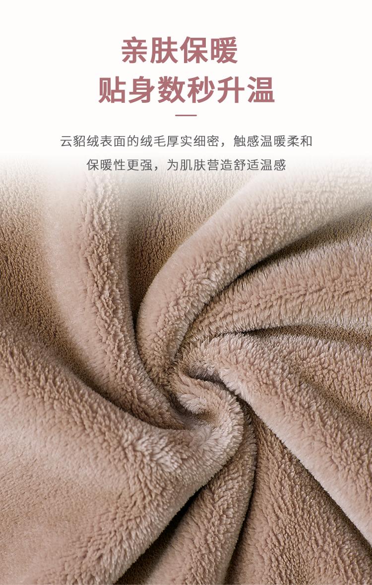 A类标准  DAPU 大朴 可机洗加厚双面云貂绒毛毯 150*200cm 图4