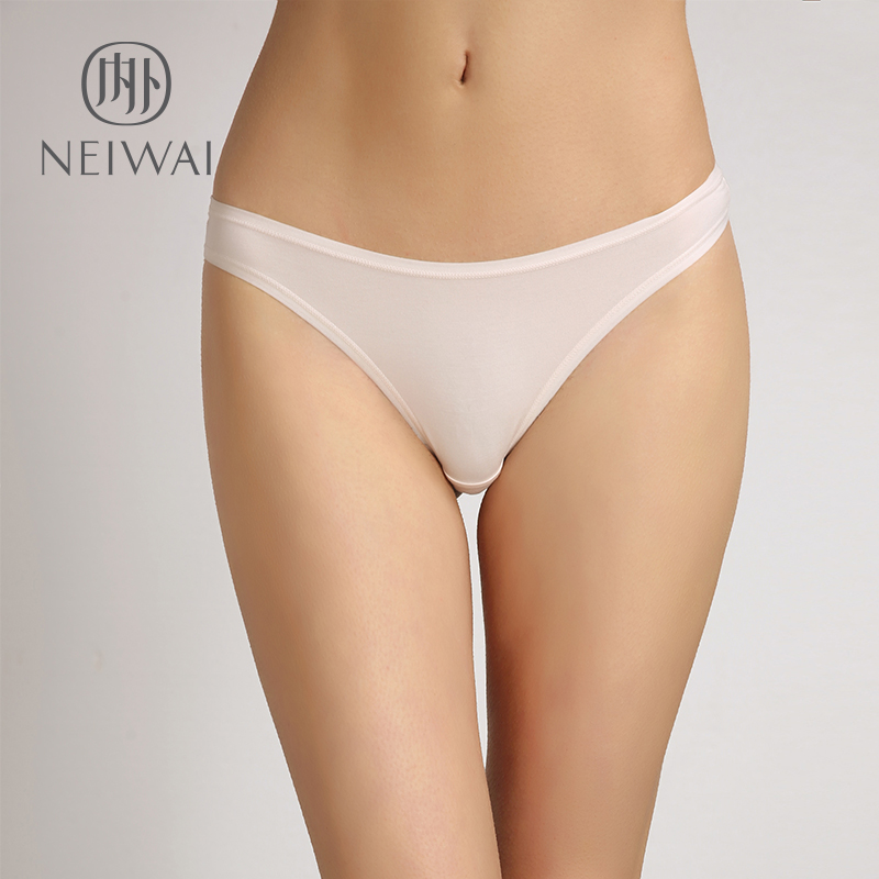 b6cacc6210a ... lightbox moreview · lightbox moreview · lightbox moreview · lightbox  moreview · lightbox moreview. PrevNext. Ladies low waist underwear ...