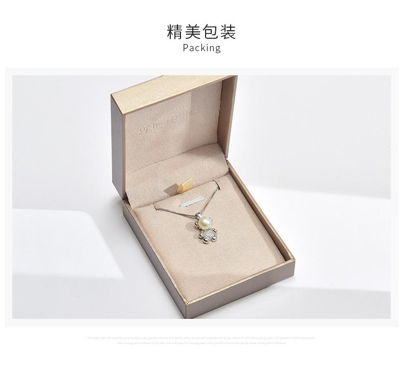 京润珍珠吊坠哈尼熊 7-8mm珍珠吊坠925银 可爱送女友闺蜜新年礼物(【京润珍珠】哈尼熊珍珠吊坠925银)