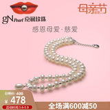 Beijing Yun Pearl Necklace Chain Love Freshwater Pearl 8-9mm Side Side Light Necklace Women Mother's Day to send mother gift