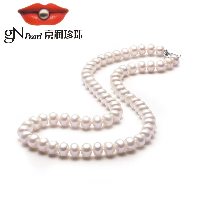 Jingrun Lingxin белый Пресная вода с жемчужинами ожерелье полностью Цепь бисера в подарок мама в подарок Теща оригинал ювелирные изделия