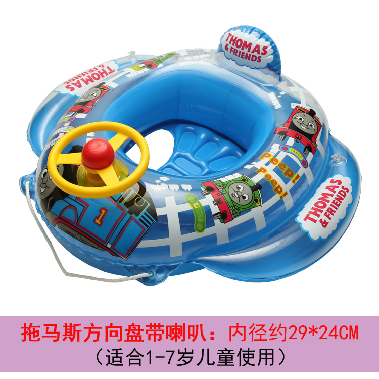 USD 27.23] Thickened children\'s swimming ring Baby Baby inflatable ...