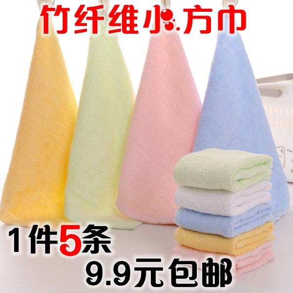 5条竹纤维纯棉挂钩方巾幼儿园擦手儿童小毛巾柔软吸水不掉色口水