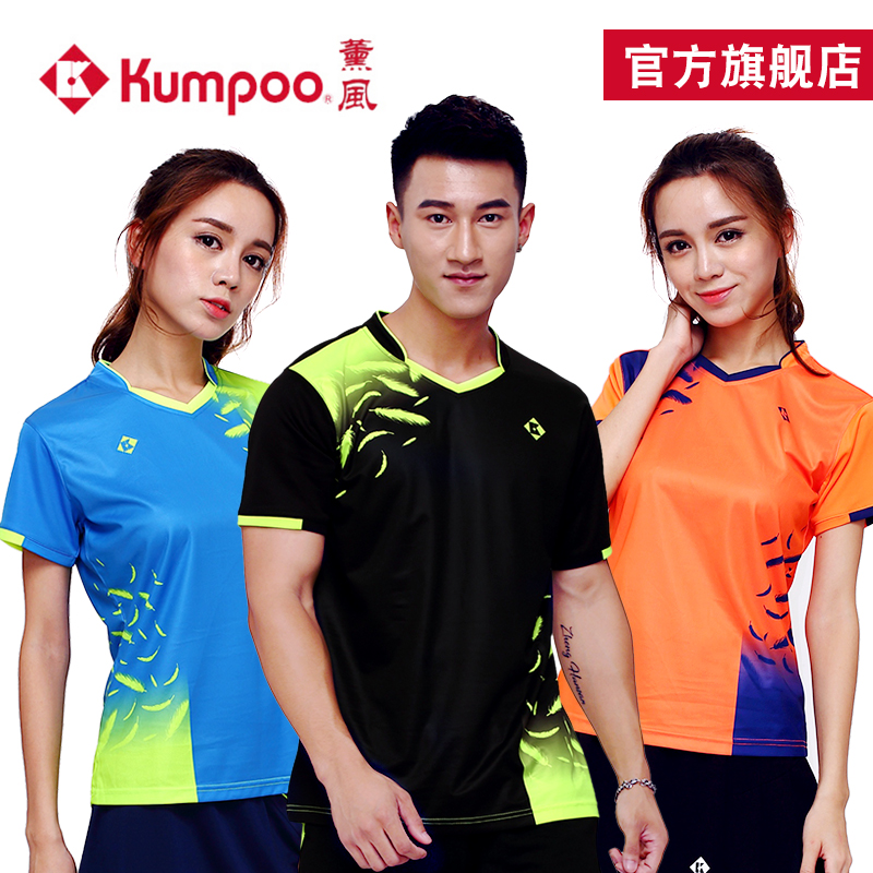 921e0a898 Lavender badminton clothing men and women Summer couple models short-sleeved  sportswear breathable sweat 7103 7203