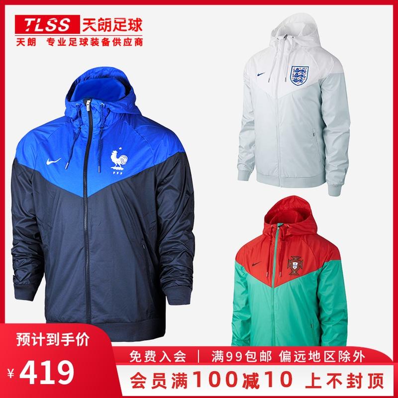 Áo bóng đá Tianlang Nike World Cup 2018 Pháp Bồ Đào Nha Áo khoác nam 891333-451 891334-348 - Bóng đá