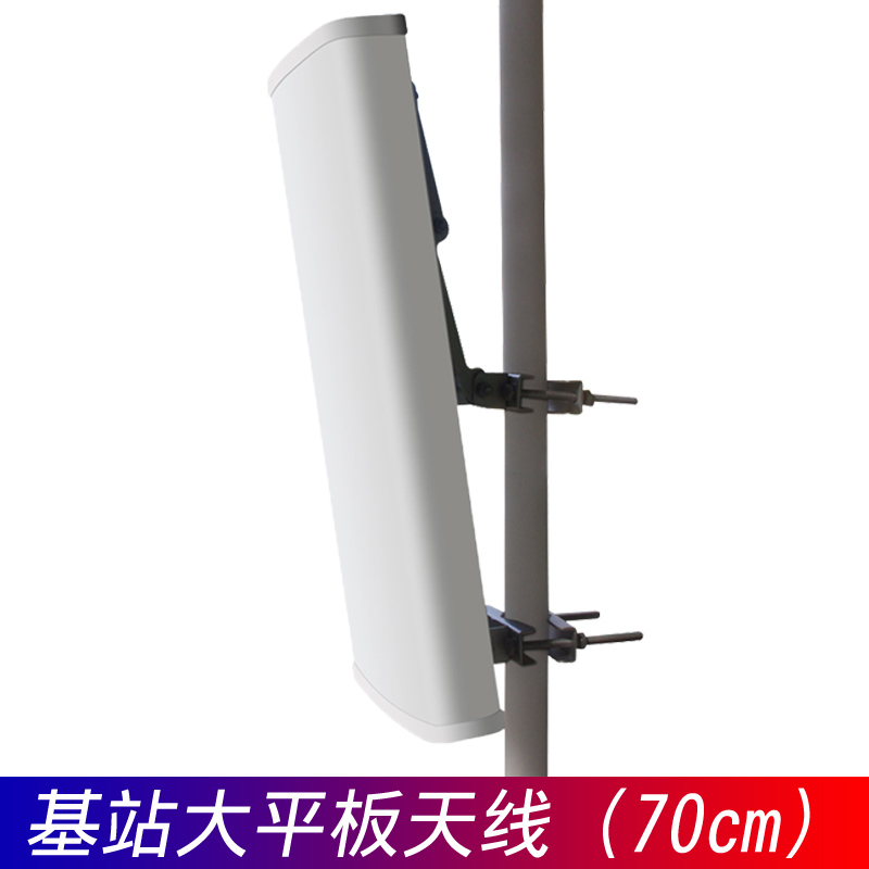 Mobile phone signal amplifier repeater high power professional base plate  large flat antenna 70cm fan