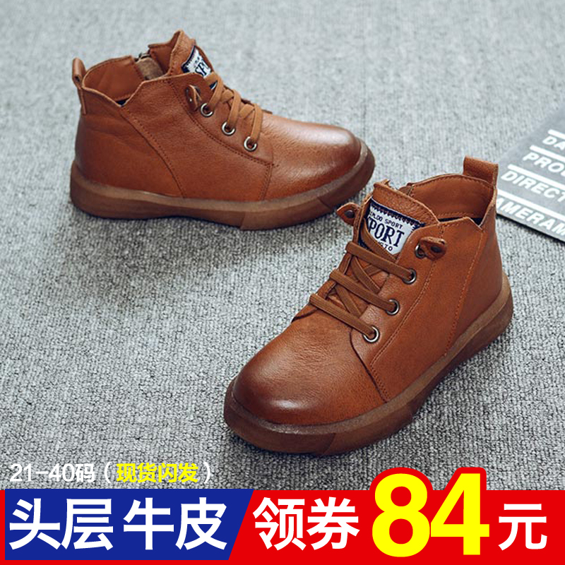 2018 winter leather boy shoes British wind high help children Martin boots girls plus velvet medium cotton shoes