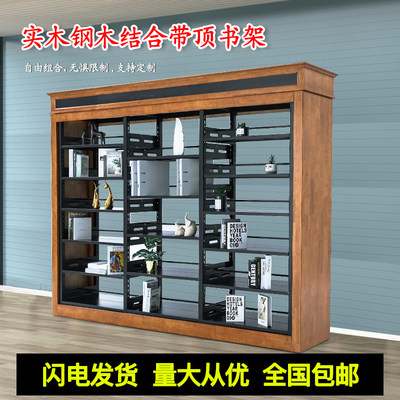 Custom steel wood bookshelf school library bookstore archives reading room single double-sided children's solid wood storage rack