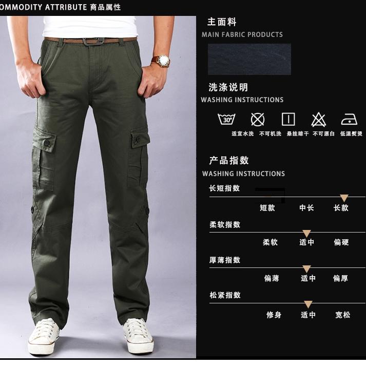 Nhung bắc cực mùa hè mỏng overalls nam đa túi lỏng ngoài trời thể thao giản dị quần mặc quần làm việc người đàn ông