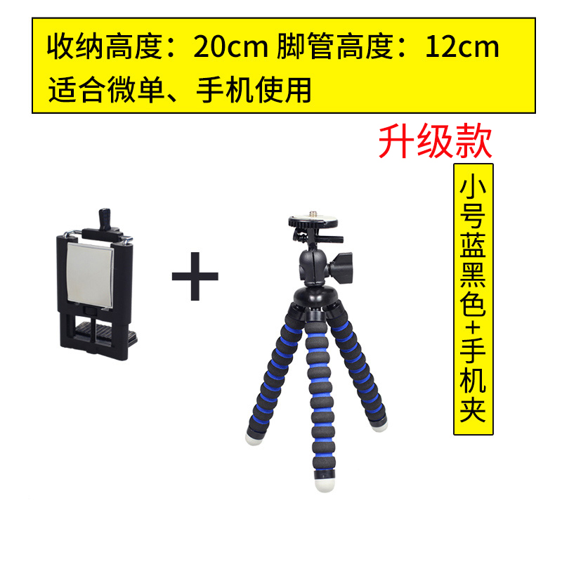 Upgrade   [blue Black - Small] + Mobile Phone Clip