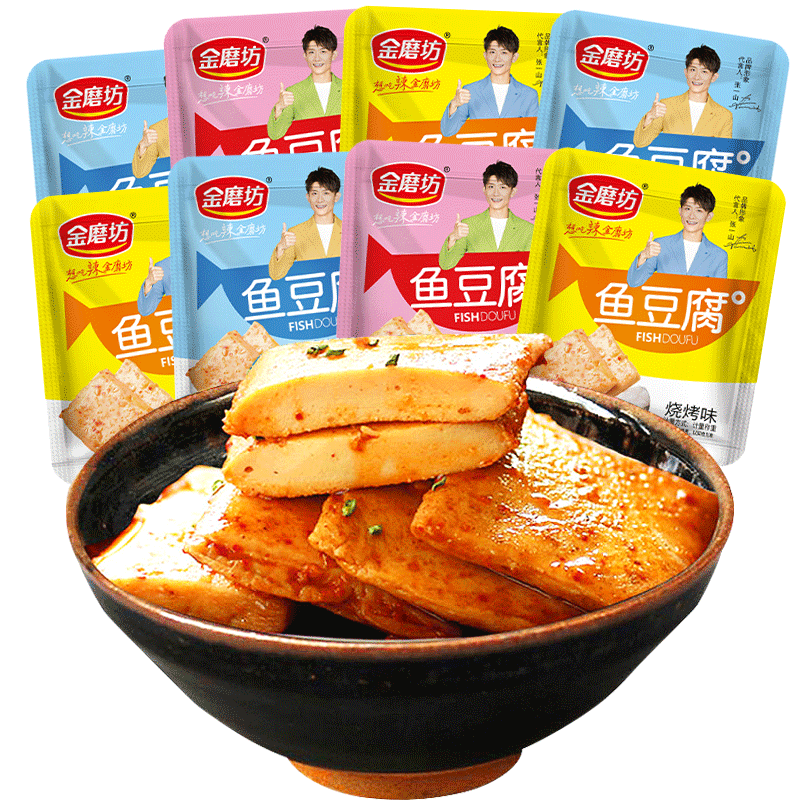 金磨坊鱼豆腐散装辣条小包装豆腐干休闲食品零食小吃盒装批发