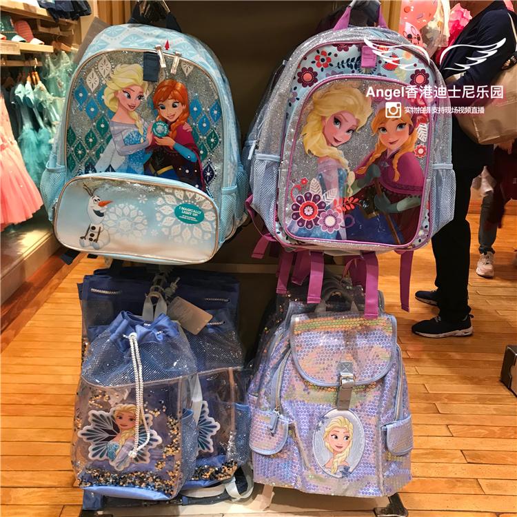 香港迪士尼儿童背包艾莎安娜奇缘冰雪发光书包可爱双肩包