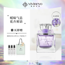 VV Mourinho perfume fragrance lasting fresh light incense mirage elegant rose fragrance counter genuine